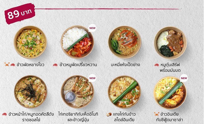 BOWLS-TO-GO only THB 89 delivery menu